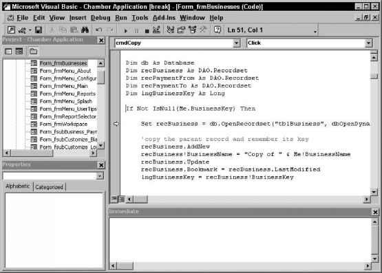 responding to errors - access 2003 vba