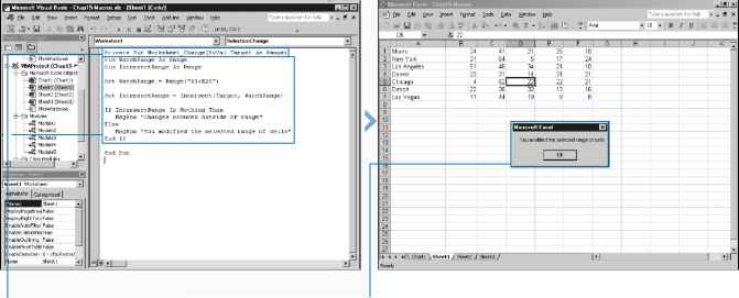 how to write and run vba code in excel 2007